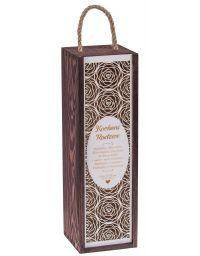 Pudełko na wino Carmen premium kolor palisander + biała zasuwka