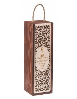 Pudełko na wino Carmen PREMIUM orzech + naturalna zasuwka