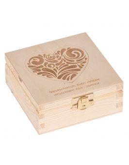 Pudełko 12x12cm z grawerem